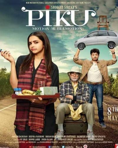 Piku Movie Review, Piku Hit or Flop, Movie Rating, Verdict