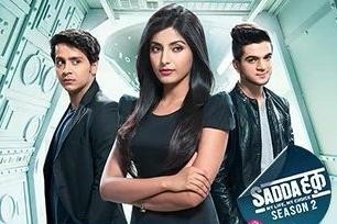 Sadda Haq 2: Aryan jealous seeing Sanyukta-Randhir together