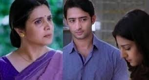 Kuch Rang Pyar Ke Aise Bhi 9th January 2017 written update