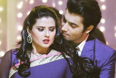 The script | Kasam serial